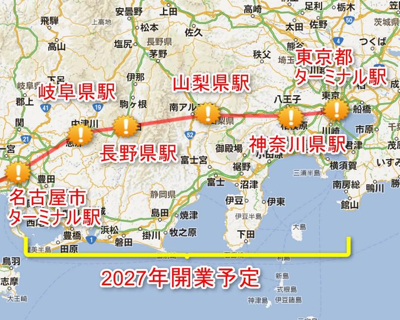 リニアのルートと駅の場所の図とイラスト5