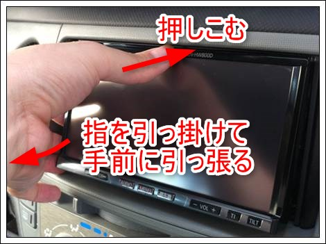 パナソニックのカーナビがバッテリー交換時に故障対応4