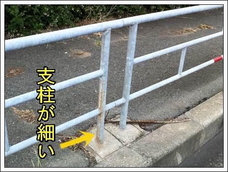 ガードレールと歩道柵強度の違い5