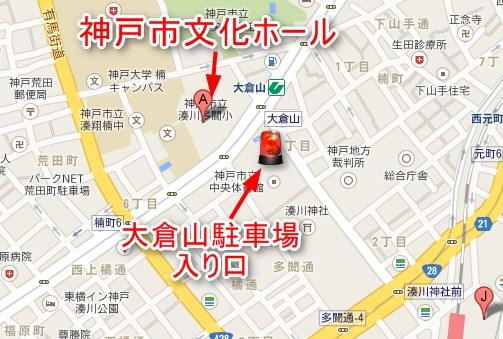 大倉山駐車場利用時の注意点8