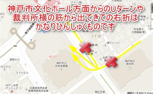 大倉山駐車場利用時の注意点4