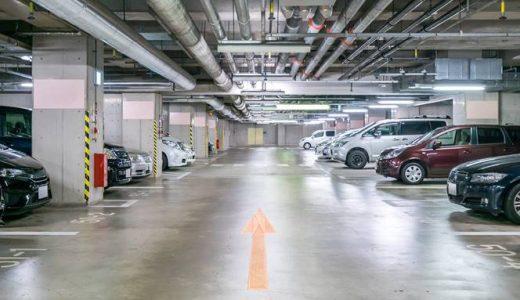神戸文化ホールの駐車場料金は安い?周辺と比較した結果と注意点