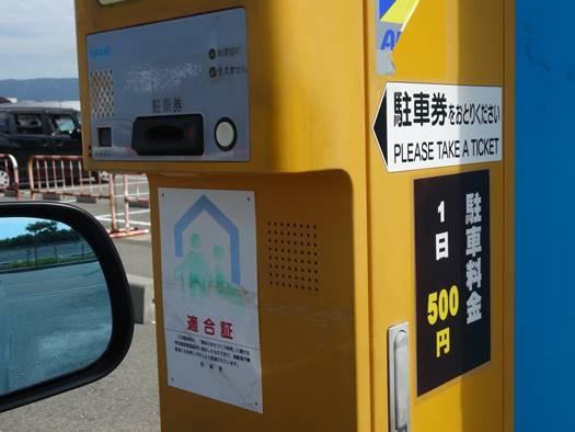神戸どうぶつ王国の駐車場と料金は?6