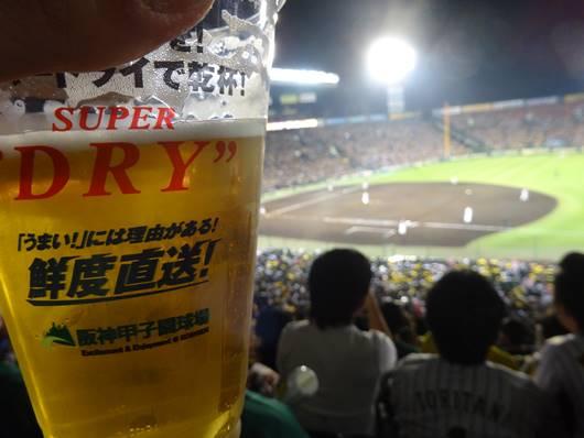 甲子園生ビール最高