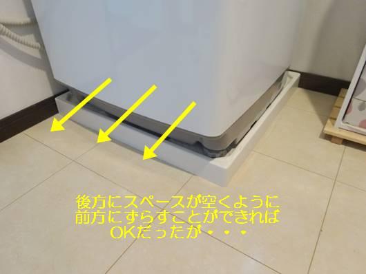 洗濯機の水道の蛇口の高さは少し高めにしておかないと後悔する9