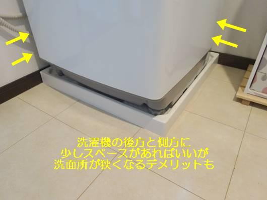 洗濯機の水道の蛇口の高さは少し高めにしておかないと後悔する7