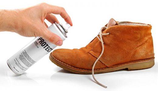 スエード靴の防水スプレーおすすめは?